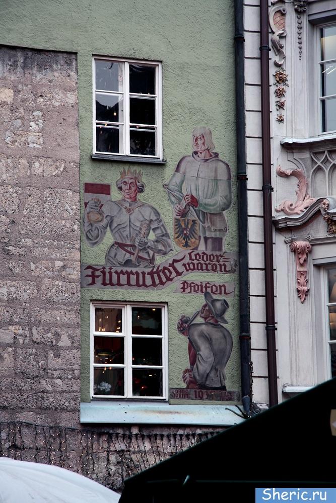 Германия. Австрия. Мюнхен. Инсбрук. Фюссен. Нойшванштайн.