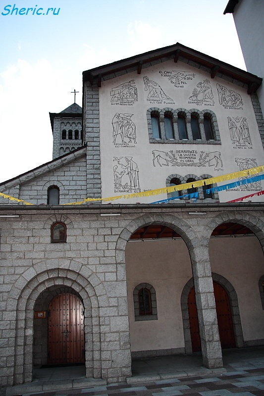 Андорра-Ла-Веллья