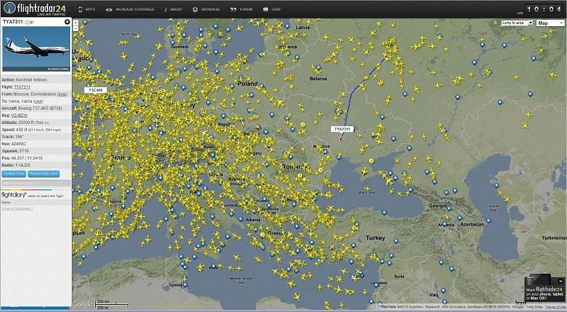 Отслеживания самолетов и рейсов online