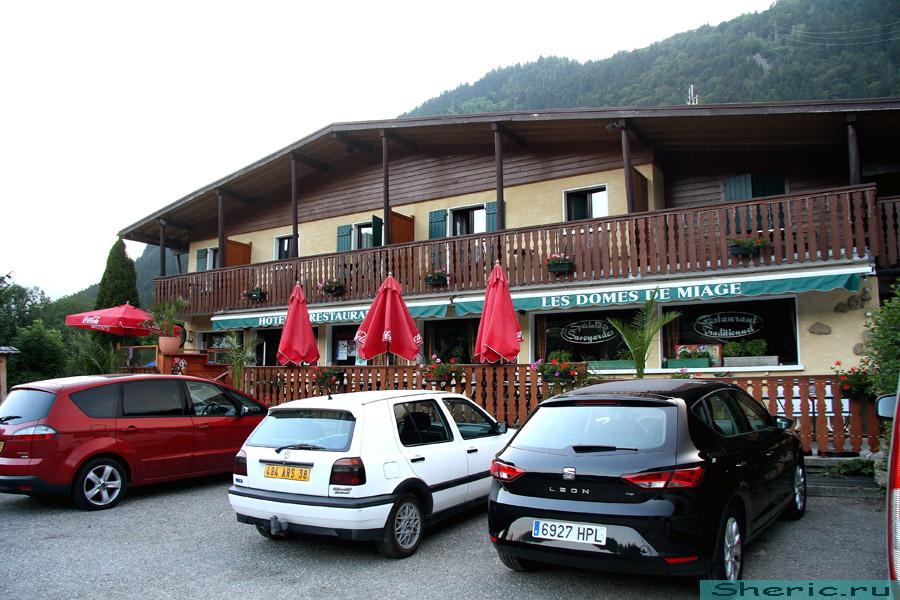 Отель Les Domes de Miage