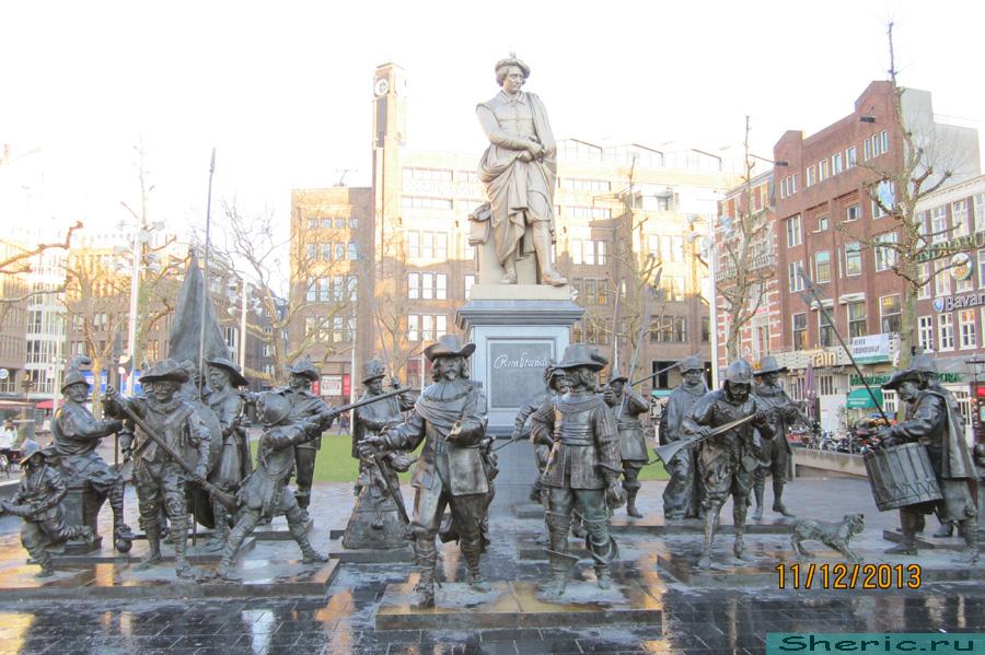 Амстердам. Booking.com