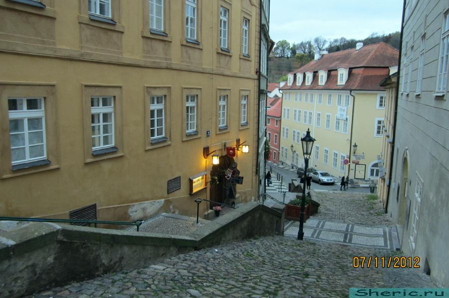 Прага. U Sedmi Svabu