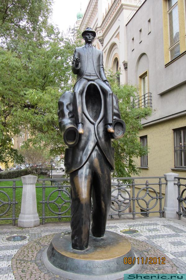 Прага. Кафка