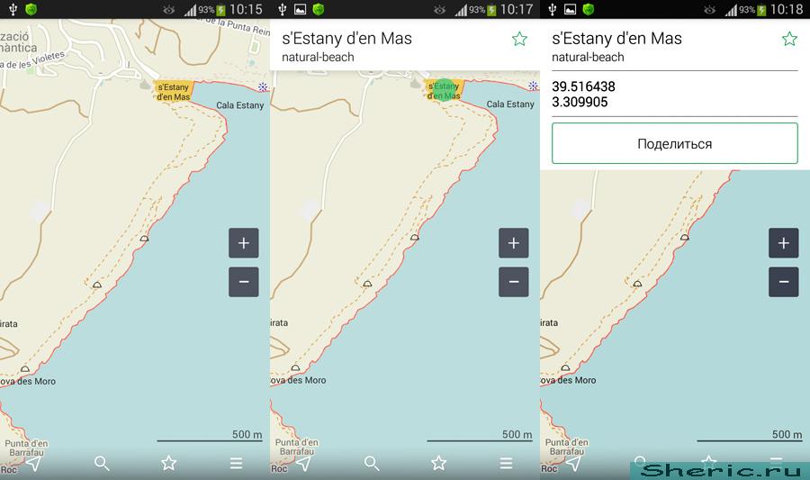 пляж s'Estany d'en Mas и маршрут